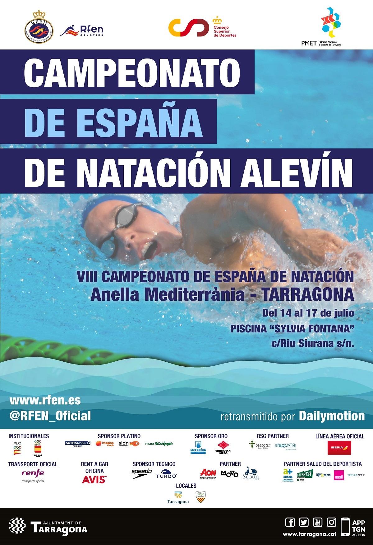 Cartell Campionat Espanya Alevi